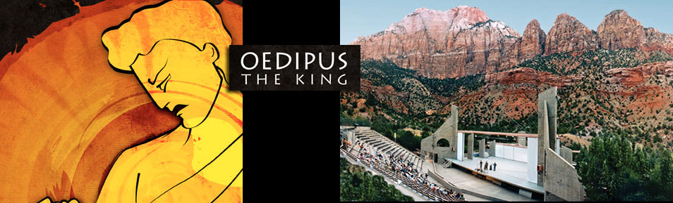"Greek Theatre ""OEDIPUS THE KING"""