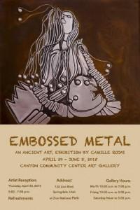 embossed-metal